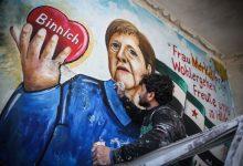 صورة ألمانيا تفتح باب اللجوء للسوريين والعراقيين بهذه الدولة..اليكم التفاصيل