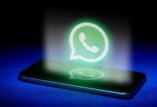 صورة تطبيق الواتساب من دون إنترنت لكن بشرط..اليكم التفاصيل
