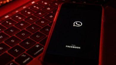 صورة تطبيق واتساب يصدر بياناً جديداً بشأن شروط الإستخدام