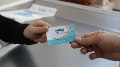 صورة خبر سار للسوريين في هذه الولاية.. مساعدات مالية جديدة بقيمة 150 ليرة شهرياً.. إليكم الشروط