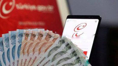صورة خبر سار: مراكز ال ptt تستأنف تسليم المبالغ المالية لمستحقيها ورسائل جديدة تصل السوريين(فيديو)