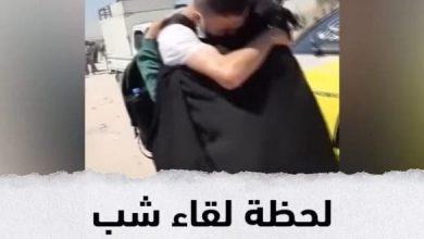 صورة شاهد..فيديو للحظات مؤثرة للقاء أم سورية مع ابنها القادم من تركيا بعد فراق 7 سنوات