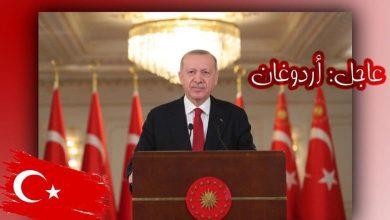 صورة هل ستفرض القيود على هذه الفئة.. تصريح عاجل للرئيس اردوغان