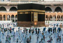 صورة السعودية تزف البشرى للعالم الإسلامي بشأن العمرة والصلاة في المسجد الحرام والنبوي
