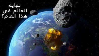 صورة خطة صينية لاستهداف كويكب بينو بـ23 صاروخا لمنع اصطدامه بالأرض