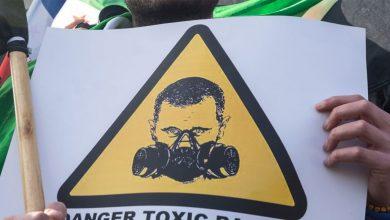 صورة نظام الأسد يخفي أدلة ارتكـ.ـاب جـ.ـرائمه بحق السوريين بمساعدة اسـ.ـرائيل