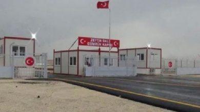 صورة بيان من معبر تل أبيض بخصوص عبور بعض الفئات من السوريين إلى سوريا
