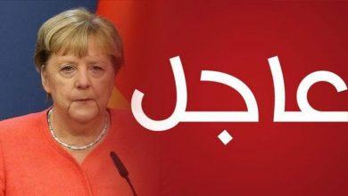 """صورة تصريحات هامة من المستشارة الألمانية """"ميركل """" بهذا الخصوص"""