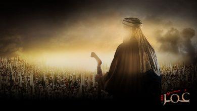 صورة لهذه الأسباب يعتبر عـ.ـمر بن الخـ.ـطاب أول من أسس دولة في الإسـ.ـلام